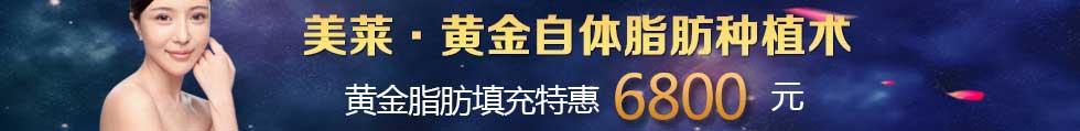 亚洲25城超大医美连锁品牌 o汇集中、韩、美、日、法*博士专家团